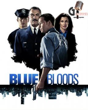 Голубая кровь (Семейная традиция) / Blue Bloods [Сезон: 9, Серии: 1-17] (2018) WEB-DL 1080p | Baibako
