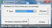 http://i60.fastpic.ru/thumb/2013/1210/1f/0d274ab513022de4fb6c9c8cbe316c1f.jpeg