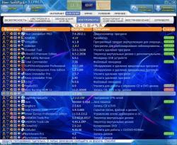 Сборник программ - Hee-SoftPack v3.9.1(Обновления на 14.12.2013)
