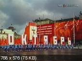 Парад 7 ноября 1980 года (1980) TVRip
