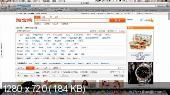 Массовые продажи физических товаров с одностраничных сайтов