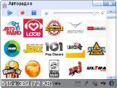 http://i60.fastpic.ru/thumb/2013/1219/c1/13f57adbb50c4709eca9b05e8ae865c1.jpeg