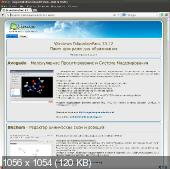Сборник Windows EducationPack 13.12 декабрь 2013 i386