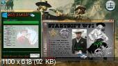 Cowboy WPI USB StartSoft 75 (2013/x86/x64/RUS)