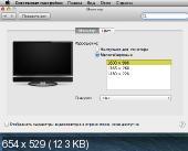 Mac OS X Mavericks 10.9.1 [En/Ru] Apple Inc [VMware Image]