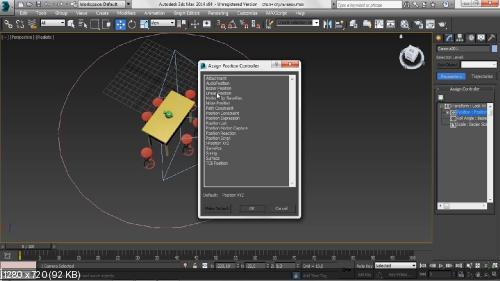 Видеоуроки по Autodesk 3ds Max 2014 (2013) [PCRec]