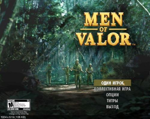 Men of Valor (2004) (Vivendi Universal Games) (RUS) [RePack] от R.G. REVOLUTiON