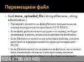 Программирование на языке PHP 5.3 уровни 1,2,3,4 (2013)
