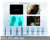 Долина роз (2011) DVD-9 R5
