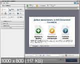 AVS Document Converter 2.3.1.232 (2013) РС