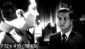 �� � ����������� / Wir Wunderkinder (1958) DVDRip