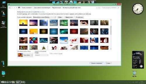 Windows 8.1 x86/x64 Enterprise UralSOFT v.1.26 (RUS/2013)