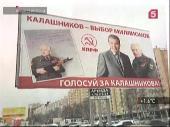 http://i60.fastpic.ru/thumb/2014/0101/b9/16f4d9adea1867ea9db5b270431cd5b9.jpeg