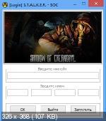 S.T.A.L.K.E.R. - Трилогия (2007-2009) PC | RePack от R.G. Energy