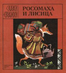 https://i60.fastpic.ru/thumb/2014/0103/61/3f10c1b5f5f9dde8f90a92bcd4408461.jpeg
