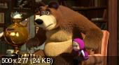Маша и Медведь / 1-38 серии /  HDRip