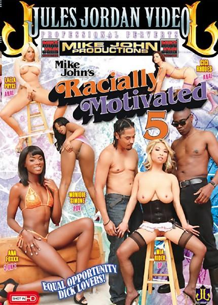 Racially Motivated 5 (2014/DVDRip)