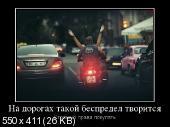 Демотиваторы '220V' 05.01.14