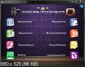 Portable Soft by KasIIysk v. 2014.01 (RUS/MULTI/2014)
