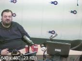 Футбол. Футбольный клуб с Сергеем Бунтманом и Василием Уткиным. Эхо Москвы (2014) WEBRip