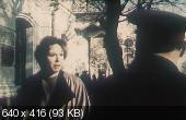 Бес в ребро (1990) DVDRip