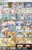 Девушки Акибы (без цензуры) / Akiba Girls / Akiba-kei Kanojo (2004/RUS/JAP/18+) DVDRip