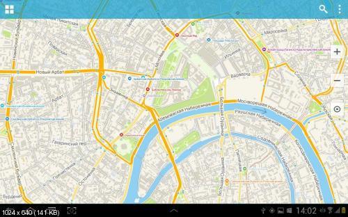 2GIS / 2ГИС v.3.12.3 - оффлайн карты и справочники
