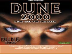 Dune 2000 (1998/RUS/RePack)