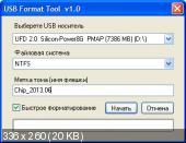 Chip USB 2013.12