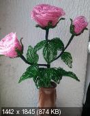 Мои цветочки из бисера 08e140bfb028e74650d56cc205f71502
