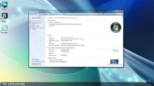 Windows 7 ultimate SP1 x64 IE11 G.M.A. 15.01.14 (2013/RUS)