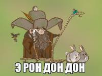 http://i60.fastpic.ru/thumb/2014/0115/75/67e5dbc7ad69e2035d90ed454f74d375.jpeg