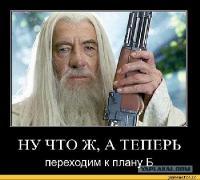 http://i60.fastpic.ru/thumb/2014/0115/d2/4f7b98fb71e84dae0d659e60f6cd7fd2.jpeg