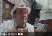 �������� (1990) SATRip
