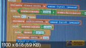 Практическая робототехника на платформе Arduino. Обучающий видеокурс (2013)