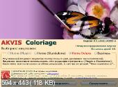AKVIS Coloriage 9.5.1062.10385