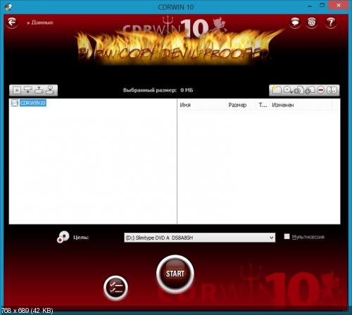 CDRWIN 10.0.14.106 Basic