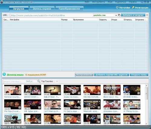 Apowersoft Streaming Video Recorder 4.7.0 + Rus