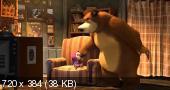 Маша и Медведь. Сказка на ночь (39 серия) (2014) WEBRip