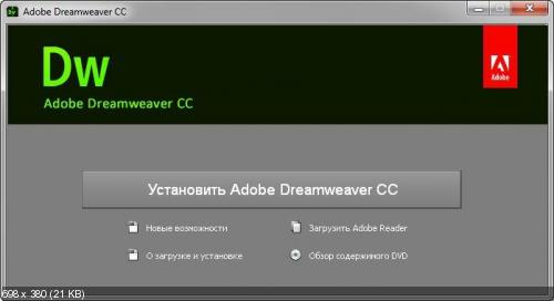 Adobe Dreamweaver CC v.13.2.0 by m0nkrus Update 2 (RUS/ENG)