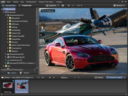 DxO Optics Pro 9.1.2 Build 1694 Elite