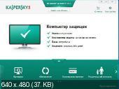 Kaspersky Internet Security 2013 13.0.1.4190 Retail