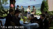 7 дней грехов (2012) DVDRip
