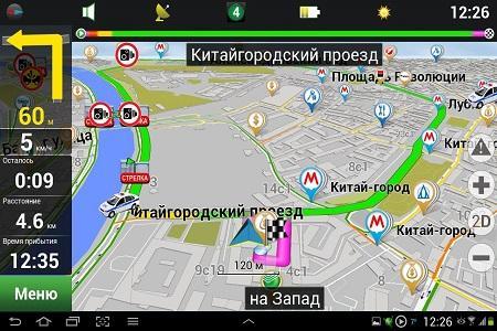 NavitelНавител (Федеральные округа России, Q1-2014 )
