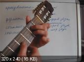 3 в 1 Уроки игры на гитаре (2013) Видеокурсы
