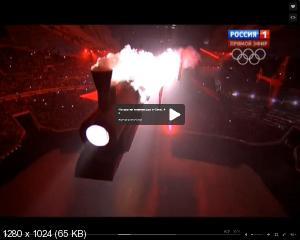 http://i60.fastpic.ru/thumb/2014/0209/3d/a6e830766d5fa8b0055c7cc1f04edb3d.jpeg