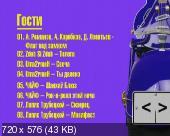 http://i60.fastpic.ru/thumb/2014/0215/a4/d53e3ae32e0c72c94f405bbb448b02a4.jpeg