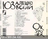 http://i60.fastpic.ru/thumb/2014/0217/3a/71f90396135a1c53c74ab442b9fc893a.jpeg