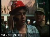 Имитатор (1990) TVRip