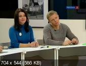 Петров Д. - Полиглот. Немецкий с нуля за 16 часов! (2014) Урок 7